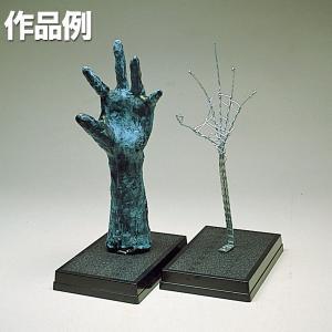 [ ゆうパケット可 ]  造形芯材 Cセット 【 夏休み 工作 芯材 展示 作品 】 artloco