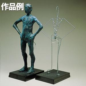 [ ゆうパケット可 ]  造形芯材 Eセット 【 夏休み 工作 芯材 展示 作品 】 artloco