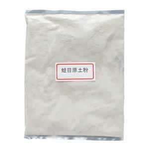 蛙目粘土粉 5kg 25目 フルイ目  粘土の主材としても使え、細かい硅砂が多少含まれた粗目の原土で...