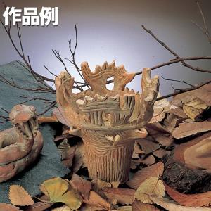 野焼き陶土 1kg 【 陶芸 粘土 陶土 】|artloco