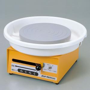 電動ろくろ らくらく1型 卓上型 一定速度 どべ受付き 【 陶芸 ろくろ 粘土 】|artloco