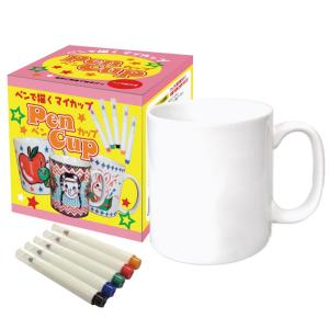 ペンで描くマイカップ ペンカップ 【 熱湯絵付け 工作 オリジナル作品作りに 】|artloco