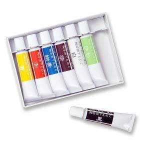 [ ゆうパケット可 ]  陶芸下絵の具 無鉛 7色セット 【 陶芸 粘土 絵付け 絵の具 】|artloco