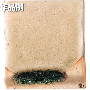 本焼用釉薬 粉末 天然灰釉 1kg 3号土灰釉 APG-8 【 陶芸 粘土 絵付け 釉薬 】|artloco