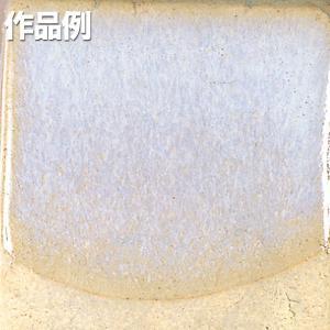 本焼用釉薬 粉末 天然灰釉 1kg 白萩釉 APG-30 【 陶芸 粘土 絵付け 釉薬 】|artloco
