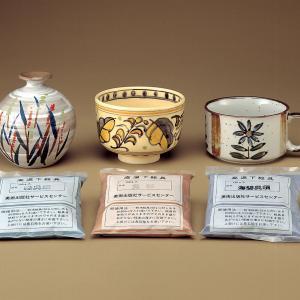 [ ゆうパケット可 ]  陶芸用下絵の具 粉末 150g 1,000℃以上 赤 【 陶芸 粘土 絵付け 絵の具 】|artloco