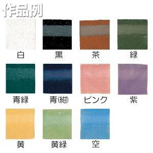 [ メール便可 ] 色化粧土 粉末 500g 単色 【 陶芸 粘土 絵付け 釉薬 】