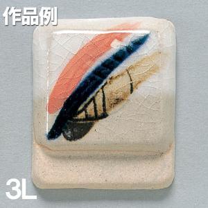 本焼用 透明釉 長石釉 3L 【 陶芸 粘土 絵付け 釉薬 】|artloco