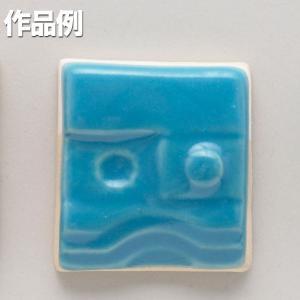 本焼用釉薬 トルコブルーマット釉 1L溶液 【 陶芸 粘土 絵付け 釉薬 】