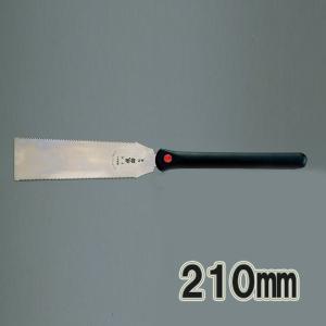 儀助 替刃式 210mm 【 木工 木彫 木工具 両刃のこぎり 替刃式 】|artloco