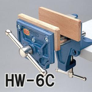 木工バイス 台上式 HW-6C型 【 木工 木彫 木工具 固定 木工バイス 台上 】|artloco