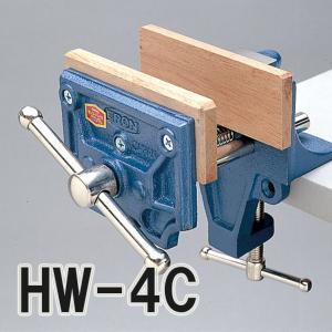 木工バイス 台上式 HW-4C型 【 木工 木彫 木工具 固定 木工バイス 台上 】|artloco