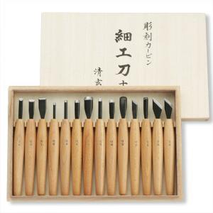 木彫細工刀 清玄作 細工刀 14本組 【 年賀状 凸版 彫刻刀 版画】|artloco