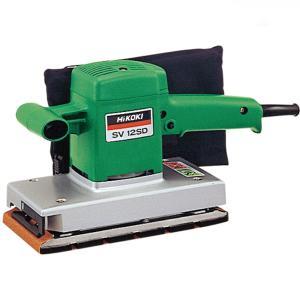 日立 オービタルサンダ SV12SD型 【 木工 DIY 電動 加工 研磨 表面仕上げ 】|artloco
