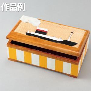ビック オルゴール箱 BC型 【 夏休み 工作 オルゴール 】|artloco