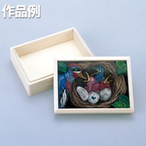 マルチボックス オルゴール箱 ニューアートグラス付【 オルゴール 箱 制作 】|artloco
