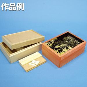 マルチボックス オルゴール箱 はがき スクラッチ真鍮板付【 オルゴール 箱 制作 】|artloco