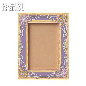 [ ゆうパケット可 ]  白木の木彫はがき立て スタンド式 【 工作 手作り 作品 飾り ポストカード 】|artloco