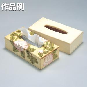白木のティッシュボックス TB-4型 【 箱 工作 手作り 収納箱 】 artloco