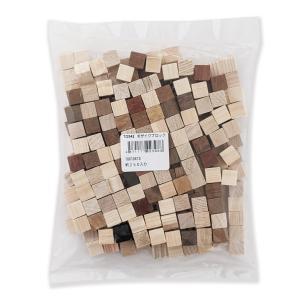モザイクブロックミックス 約250個入  1個のサイズ:約10×10×10mm 樹種:けやき、ぶな、...