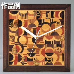 ウッドシート 時計盤 額付き 【 木工 工作 ウッドシート 木目象嵌 手作り 】|artloco