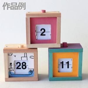 カレンダー キューブ 手動カレンダー 手作りキット 【 工作キット カレンダー 卓上 手づくり 制作 】|artloco