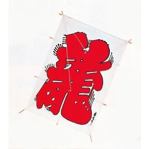 工作キット 和凧工作基本セット 大 【 工作 凧 凧上げ お正月 正月遊び 】|artloco