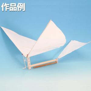 [ ゆうパケット可 ]  池田工業社 鳥のように羽ばたく! パタパタ飛行機 無地 組立式 【 紙飛行機 男の子 】|artloco
