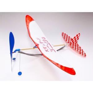 ライトプレーン A級ユニオン LP-03 【 工作 屋外 手作り 飛行機 作品 男の子 】|artloco