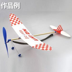 ライトプレーン B級ユニオン LP-07 【 工作 屋外 手作り 飛行機 作品 男の子 】