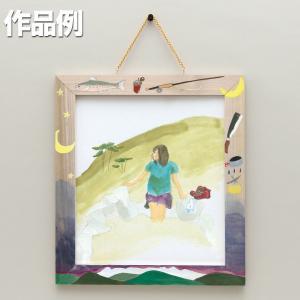 [ ゆうパケット可 ]  色紙用 アートフレーム 【 工作 手作り 作品 飾り サイン 】|artloco