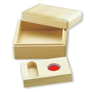 印材ボックス 朴材 【 箱 工作 手作り 収納 】 artloco
