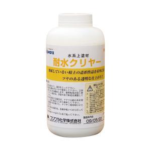 耐水クリヤー 500mL 【 工作 木工 塗料 仕上げ 木彫 ニス 】 artloco