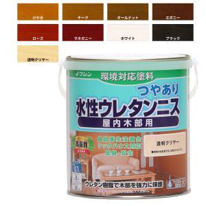水性 ウレタンニス 0.7L 9カラー 単色 【 工作 木工 塗料 水性 ニス 】 artloco