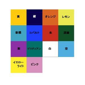ネオカラー B色 600ml 単色 【 作業 共同 絵具 えのぐ 水彩 耐水性 アクリル 】|artloco