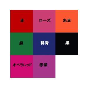 ネオカラー C色 600ml 単色 【 作業 共同 絵具 えのぐ 水彩 耐水性 アクリル 】|artloco