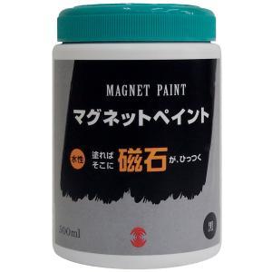 ターナー マグネットペイント 500mL 【 夏休み DIY...