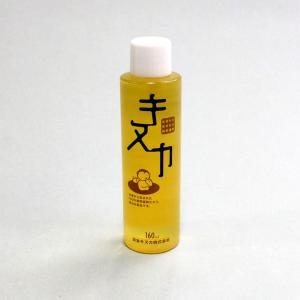 キヌカ 自然塗料 160mL 【 工作 木工 仕上げ ワックス 安全 】 artloco