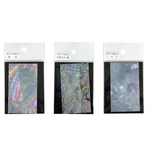 [ メール便可 ] カッターで切れる 貝シート 1枚 80x45mm 【 木工 塗料 螺鈿 うるし 和食器 】|artloco