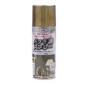 めっき調スプレー ゴールド 300ml 【 工作 スプレー 特殊塗料 塗料 メッキ 金 銀 】 artloco