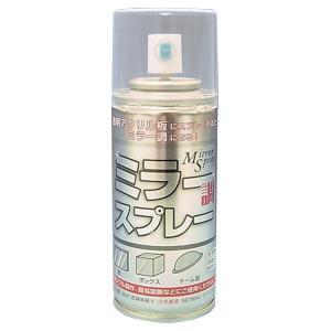 ミラー調スプレー 80ml 【 工作 スプレー 特殊塗料 塗料 ミラー 鏡 】|artloco