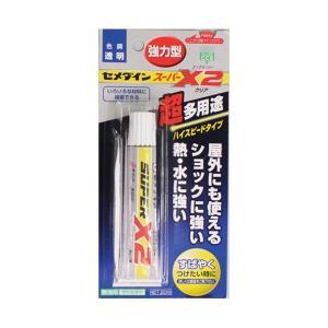[ ゆうパケット可 ] スーパーX2 クリア 強力速乾 水・熱に強い 20ml【 接着剤 木工 接着...