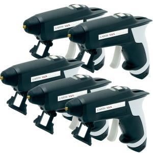 <お取り寄せ品>充電式 グルーガン GG-37LiA H-Link 3.7V 5台組 【 電動工具 セット ケース付  】|artloco
