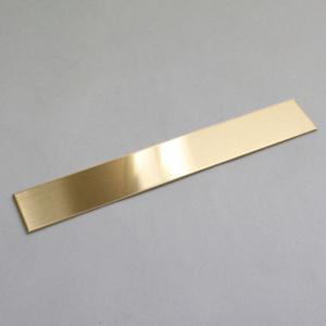 [ ゆうパケット可 ]  ペーパーナイフ 真鍮板 2mm厚 【 金属 工芸 彫金 ペーパーナイフ 糸のこ 】