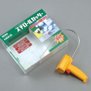 発泡スチロール用カッター 251型 電池式  アームサイズ:奥行130mm、カッター幅70mm 電源...