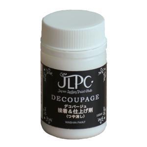 JLPCデコパージュ 接着&仕上げ剤 100ml 【 手芸 ハンドクラフト 】