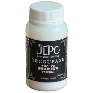 JLPCデコパージュ 接着&仕上げ剤 200ml 【 手芸 ハンドクラフト 】 artloco