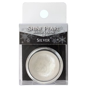 [ メール便可 ] クサカベ 水彩絵具 シャインパール 固形水彩絵の具 シルバー Silver