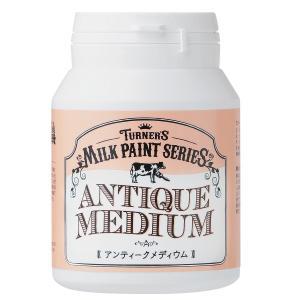 ターナー色彩 ミルクペイント アンティークメディウム 200mL 味のある年代物のような雰囲気に仕上がります。|artloco