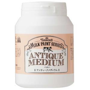 ターナー色彩 ミルクペイント アンティークメディウム 450mL 味のある年代物のような雰囲気に仕上がります。|artloco